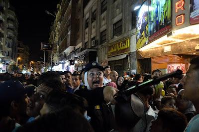 Egyptian Policewoman