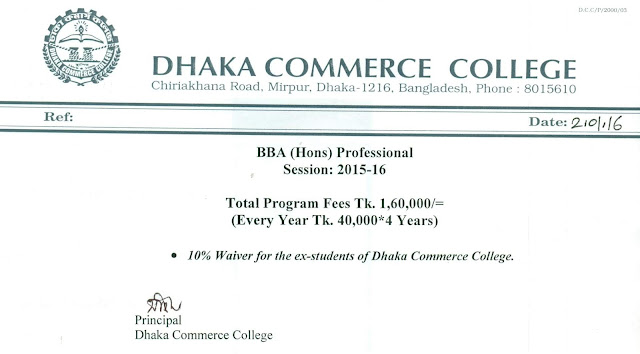 Dhaka Commerce College  BBA Tuition Fees