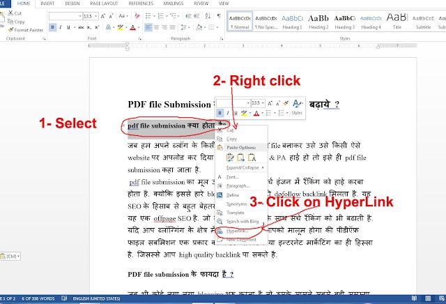 PDF-file-Submission-se-backlink-kaise-banaye-2