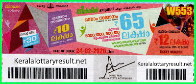 Kerala Lottery Result 24-02-2020 Win Win W-5kerala lottery result, kerala lottery, kl result, yesterday lottery results, lotteries results, keralalotteries, kerala lottery, keralalotteryresult,  kerala lottery result live, kerala lottery today, kerala lottery result today, kerala lottery results today, today kerala lottery result, Win Win lottery results, kerala lottery result today Win Win, Win Win lottery result, kerala lottery result Win Win today, kerala lottery Win Win today result, Win Win kerala lottery result, live Win Win lottery W-553, kerala lottery result 24.02.2020 Win Win W 553 Febraury 2020 result, 24 02 2020, kerala lottery result 24-02-2020, Win Win lottery W 553results 24-02-2020, 24/02/2020 kerala lottery today result Win Win, 24/02/2020 Win Win lottery W-553, Win Win 24.02.2020, 24.02.2020 lottery results, kerala lottery result Febraury  2020, kerala lottery results 24th Febraury 2020, 24.02.2020 week W-553 lottery result, 24-02.2020 Win Win W-553Lottery Result, 24-02-2020 kerala lottery results, 24-02-2020 kerala state lottery result, 24-02-2020 W-553, Kerala Win Win Lottery Result 24/02/2020, KeralaLotteryResult.net,52 Lottery Result