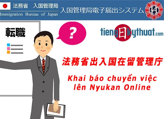 Hướng dẫn khai báo nghỉ việc, chuyển công ty mới lên Nyukan Online