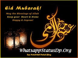 eid-mubarak-2015-images-wishes-sms