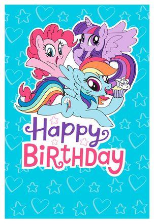Equestria Daily Mlp Stuff Random Pony Merch Lollipop