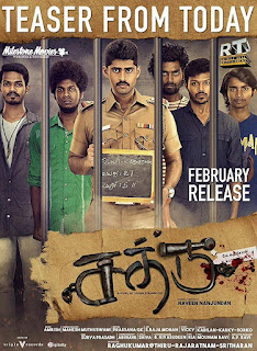 Download Police Ka Shatru (Sathru) (2020) Hindi Dubbed 720p HD