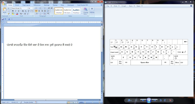 Raavi Font Practice Method