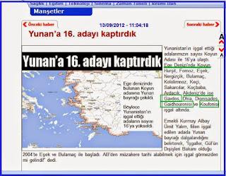 Κιλιντσάρογλου: Ο Ερντογάν δεν είπε τίποτα για τα 16+2 νησιά που κατέχει παράνομα η Ελλάδα