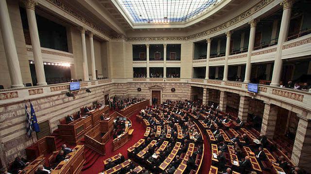 Με 148 ψήφους υπέρ πέρασε η ρύθμιση για την αλλαγή φύλου στα 15