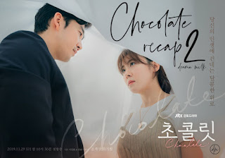 Sinopsis Drama Korea Chocolate Episode 2