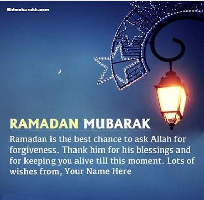 ramadan-mubarak-wishes-2019