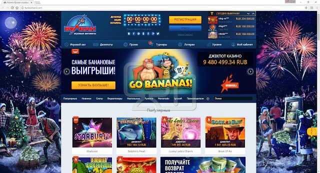 Bestvulkan2.com pop-ups