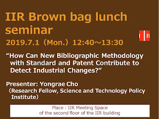 Brown bag lunch seminar 2019.7.1 Yongrae Cho