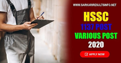 Haryana HSSC : The Haryana Personnel Selection Commission (HSSC) recently invited the online application form