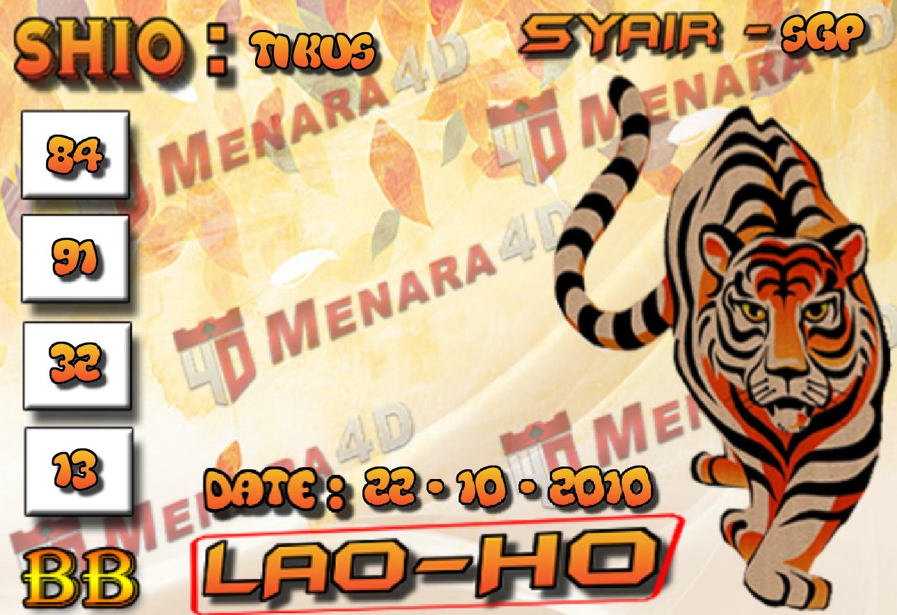 Kode syair Singapore Kamis 22 Oktober 2020 124