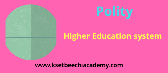 Higher-education-polity-questions