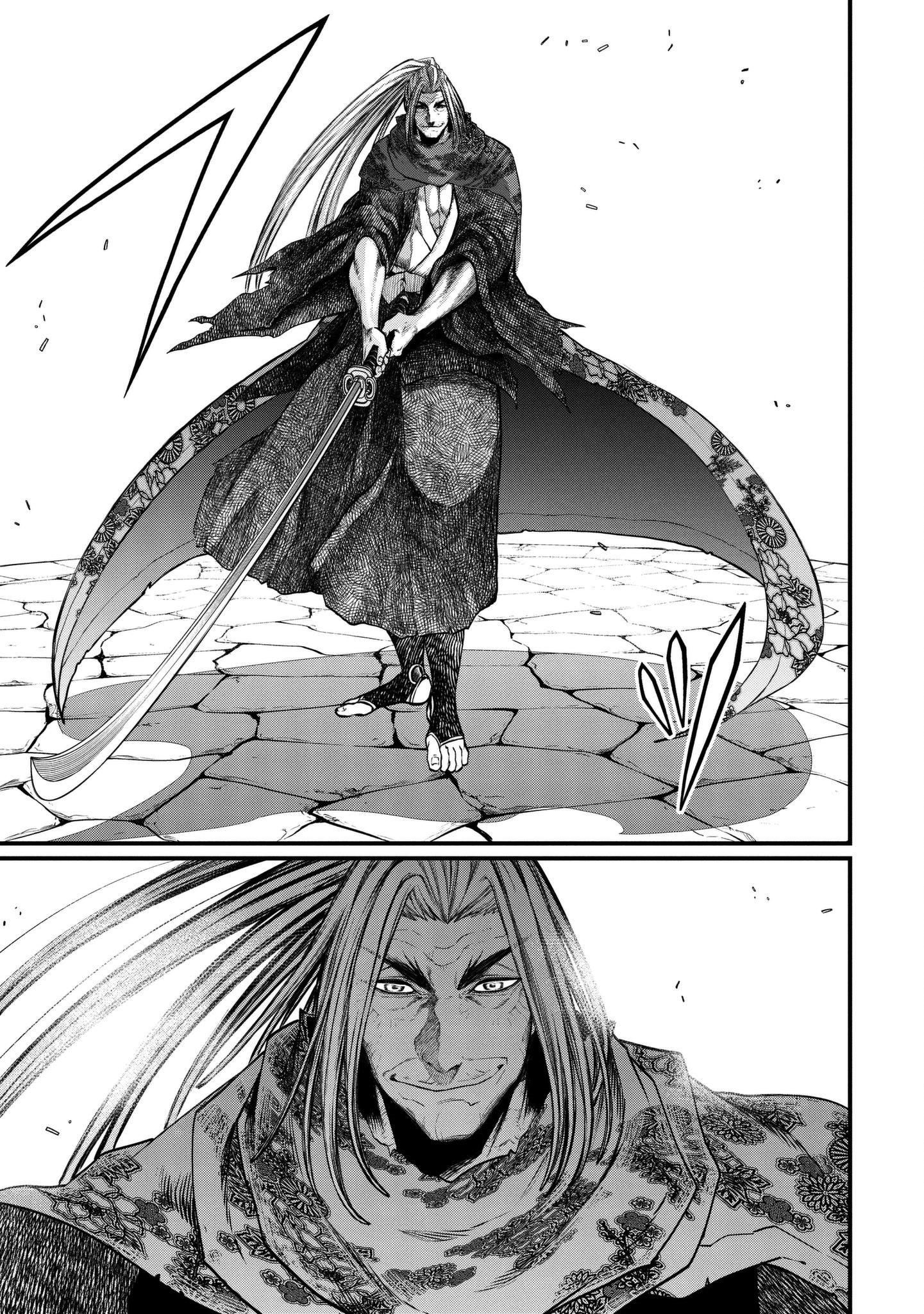 อ่านการ์ตูน Shuumatsu no Walkure ตอนที่ 14 หน้าที่ 22