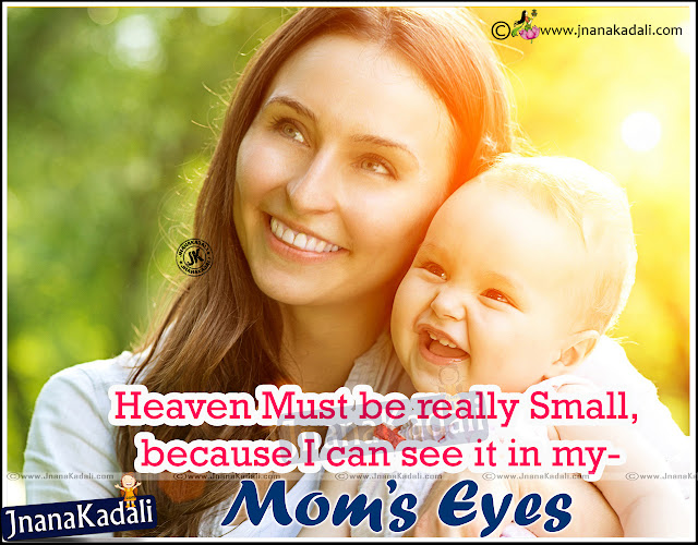 Here is mother quotes in English with images,amma quotations in telugu,amma English kavithalu,essay about mother in English,amma quotations in english,poems about mother in English,about mother in English,Mother Quotations in Telugu,Best Mother Quotations in Telugu, Amma Telugu Quotes, Best Mothers day Quotations, best English mother Images, Indian Mother Quotes images,Best Mother Quotations in English