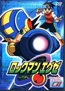 Rockman.EXE (MegaMan NT Warrior) Latino