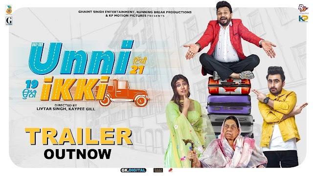 Unni Ikki Punjabi Full Movie Download   Jagjeet Sandhu   Karamjeet Anmol