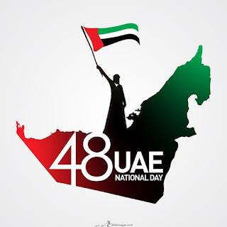 صور يوم الاستقلال الاماراتي 2019
