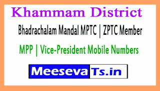 Bhadrachalam Mandal MPTC | ZPTC Member | MPP | Vice-President Mobile Numbers Khammam District in Telangana State
