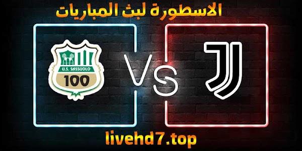 نتيجة مباراة يوفنتوس وساسولو بث مباشر الاسطورة لبث المباريات بتاريخ 10-01-2021 في الدوري الايطالي