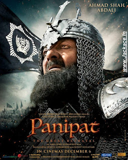 Panipat First Look Poster 45