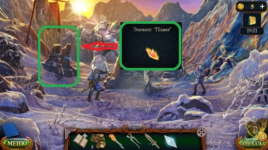 забираем элемент пламени в игре затерянные земли 5 ледяное заклятие