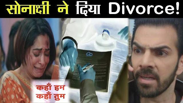 Big Twist : Rohit fakes swear on Sonakshi to save his family hurts Sonakshi in  Kahaan Hum Kahaan Tum