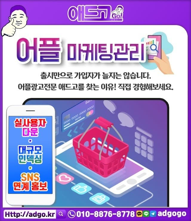 서울3PL업체