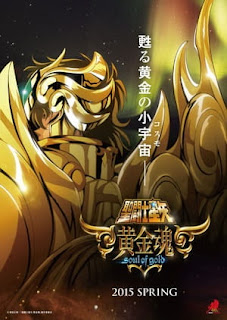 Saint Seiya: Soul of Gold Castellano