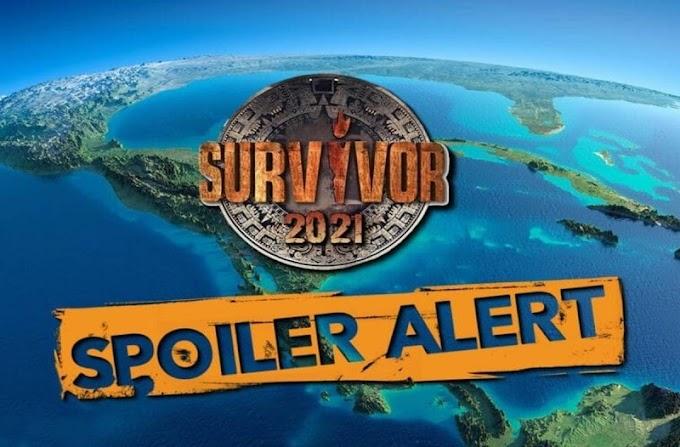 Survivor Spoiler 13/4: Πρώτες πληροφορίες για  το ποιά  ομάδα κερδίζει την δεύτερη ασυλία