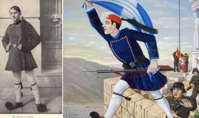 Ο αθάνατος Εύζωνας που προτίμησε να αuτοκτoνήσει παρά να παραδώσει τη σημαία στους Γερμανούς!