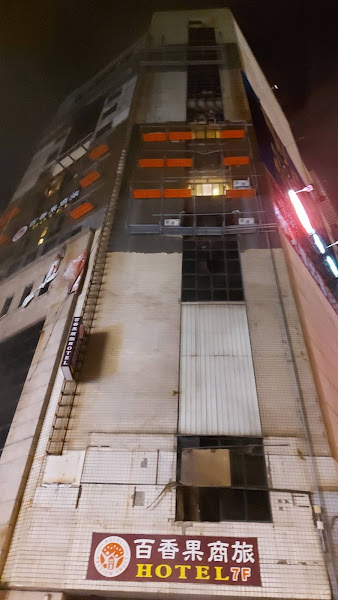 彰化市喬友大樓火警釀4死21傷 1名消防人員殉職