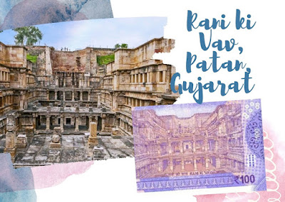 Rani Ki Vav, Gujarat monument as on Rs. 100 doibedouin