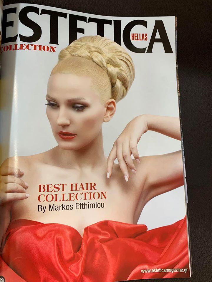 Panos Gekas Photography Κατάλογος hair styling Markos Efthimiou Estetica Hellas Πάνος Γκέκας