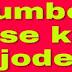 Mobile number ko aadhar se kaise link ya joden?