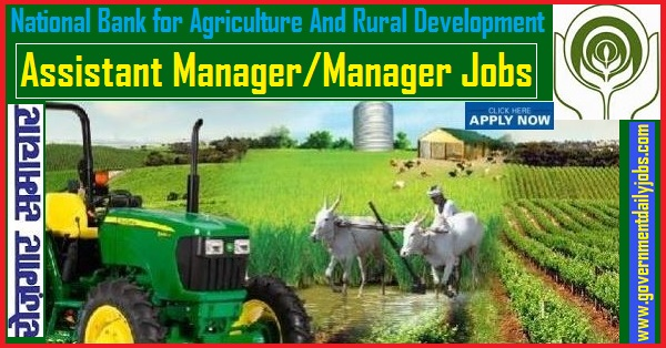 NABARD Recruitment 2019-2020 Apply Online for 87 Grade A & B Managers