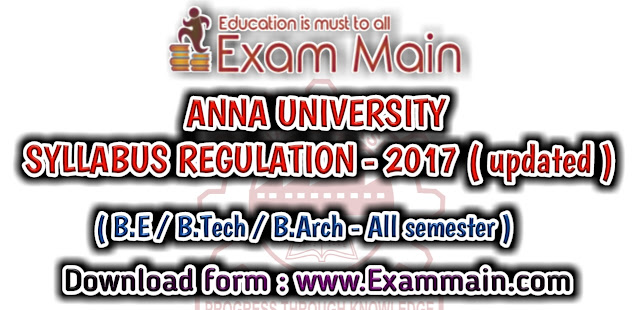 Anna University Syllabus Regulation 2017