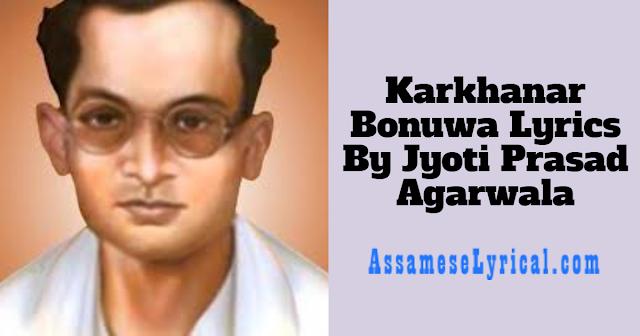 Karkhanar Bonuwa Lyrics