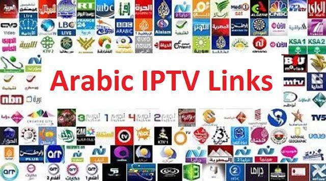 Arabic IPTV Free m3u Playlists 24-Aug-2020