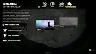 Скриншот из тестовой версии