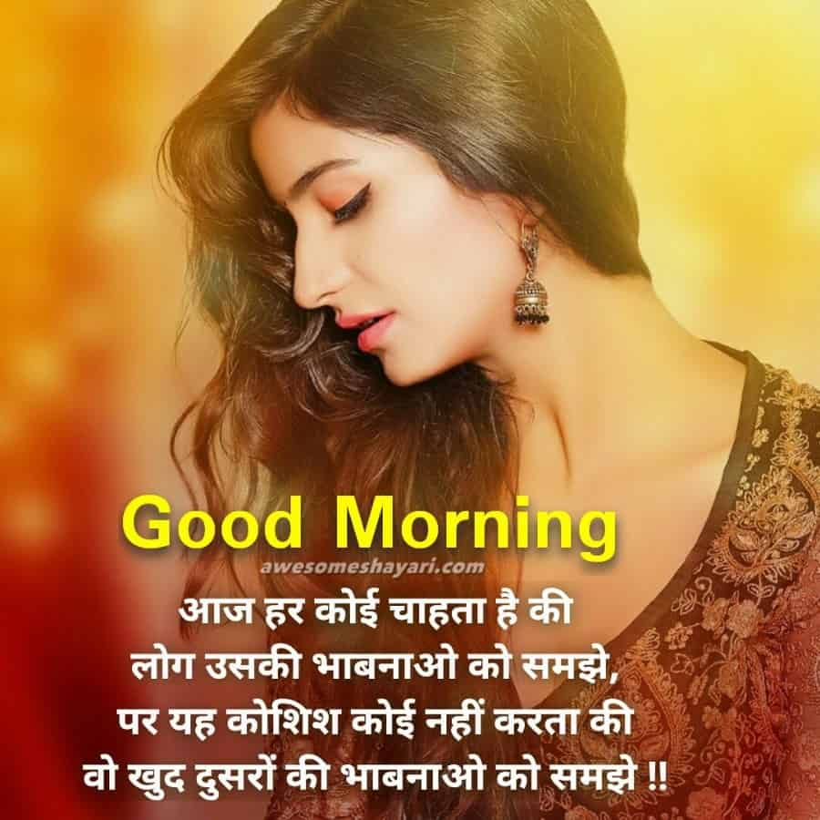suprabhat images for whatsapp, Good Morning Quotes in Hindi For Whatsapp