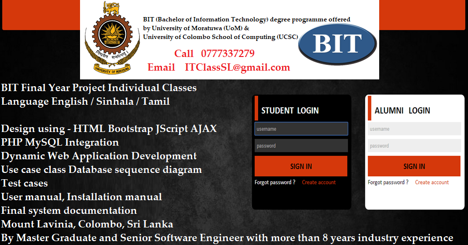 Msc Bit Bsc Hnd Edxcel Php Web Application Projects Manual Guide