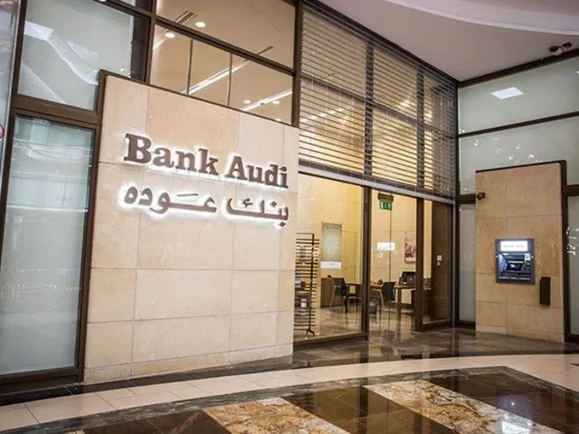 وظائف بنك عودة لحديثي التخرج مصر 2021