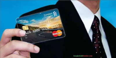 Standard-Chartered-Super-Value-Titanium-Credit-Card