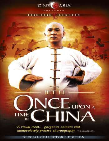 Poster Of Once Upon a Time in China In Dual Audio Hindi Chinese 300MB Compressed Small Size Pc Movie Free Download Only At worldfree4u.com