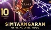 Top 10 Tamil movie Songs 2018 Simtaangaran song Sarkar movie film weekly rating