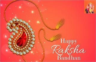 Ganpati Special 2020 Raksha Bandhan Wishes for Brother and Sister