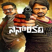 Nenorakam Songs Free Download, Sairam Shankar Nenorakam Songs, Nenorakam 2017 Mp3 Songs, Nenorakam Audio Songs 2017, Nenorakam movie songs Download