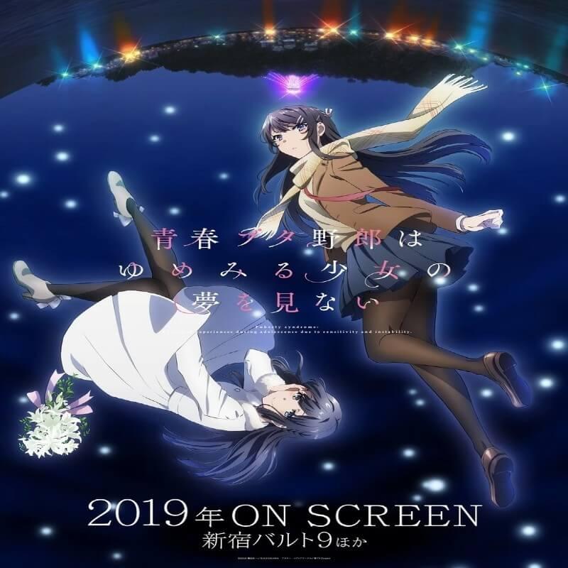 فلم أنمي Seishun Buta Yarou wa Bunny Movie مترجم أونلاين